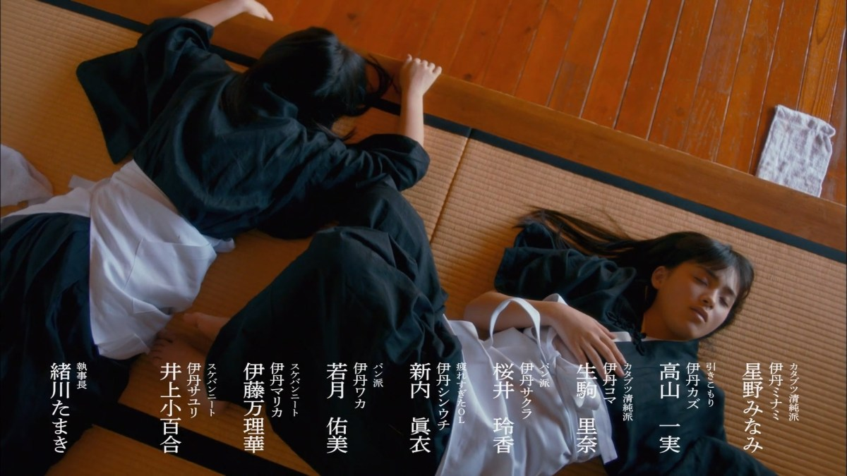 Nogizaka46 – Nigemizu MVReview