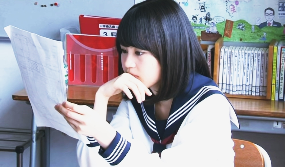 January | 2018 | Erika Ikuta & Nogizaka46 Fansite