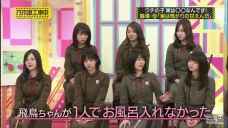 Ikoma Rina | Erika Ikuta & Nogizaka46 Fansite
