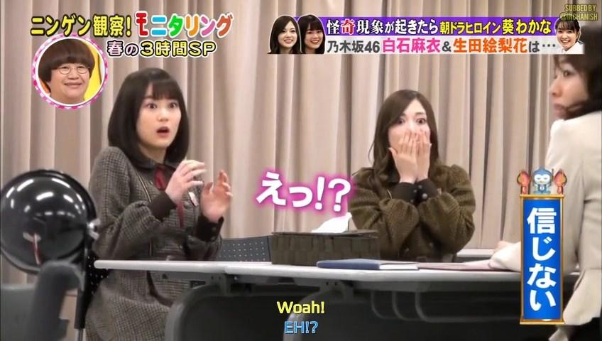 [SUB] 180419 Monitoring (Ikuta Erika & ShiraishiMai)