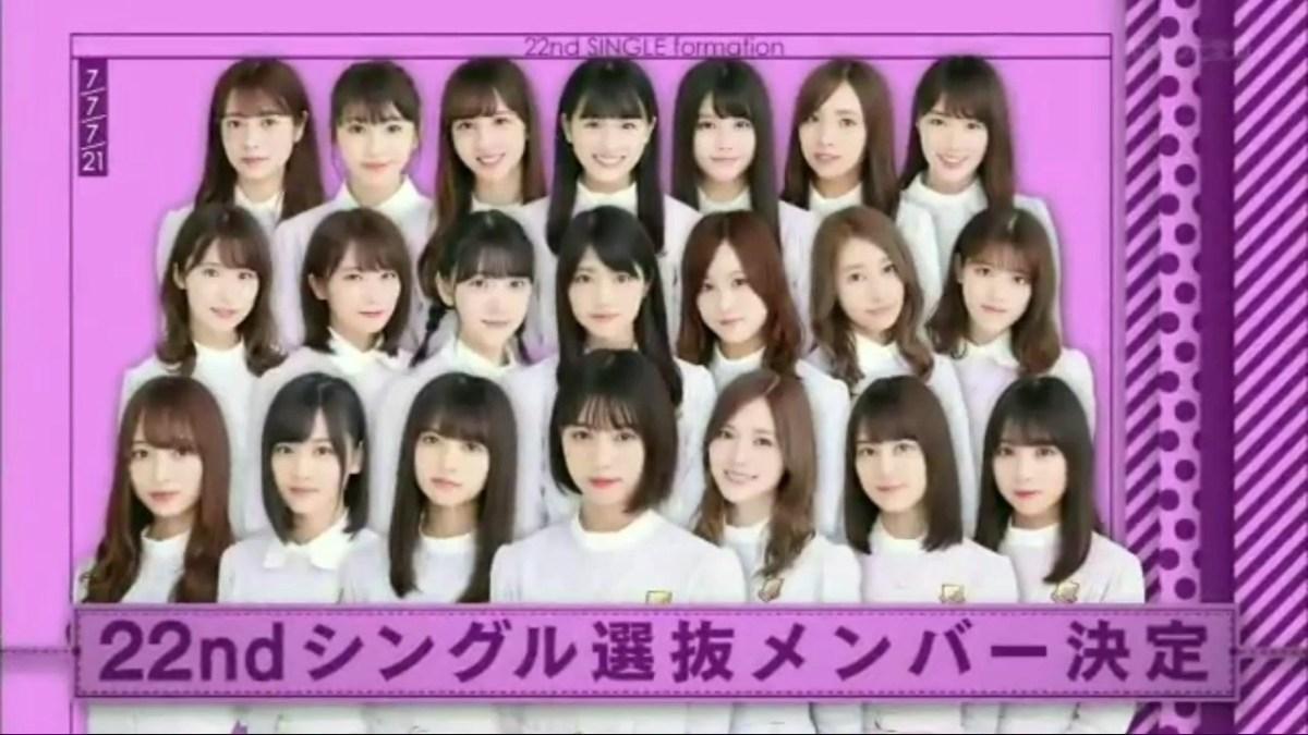 [SUB] 180930 Nogizaka Under Construction 22nd Single Senbatsu AnnouncementPart